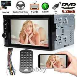 Fit Sony Lens Double Din Car Stereo Radio DVD Player Bluetooth TV Mirror For GPS