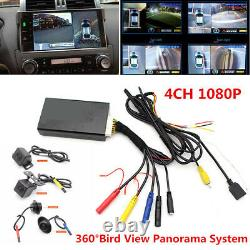 HD 360° Surround Bird View Panorama System 4-CH 1080P DVR Recording with 4 Cameras