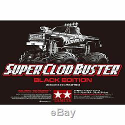 Tamiya America Inc 1/10 De Super Clod Buster 4 Wheel Drive Kit Limited Edition